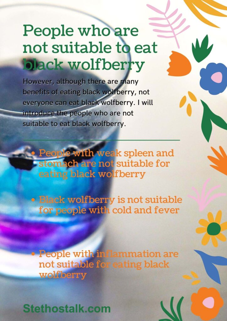 The health value and effects of black wolfberry 2